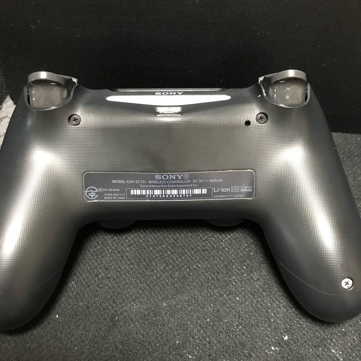PS4 Pro PS4本体 PlayStation4 ジェットブラック