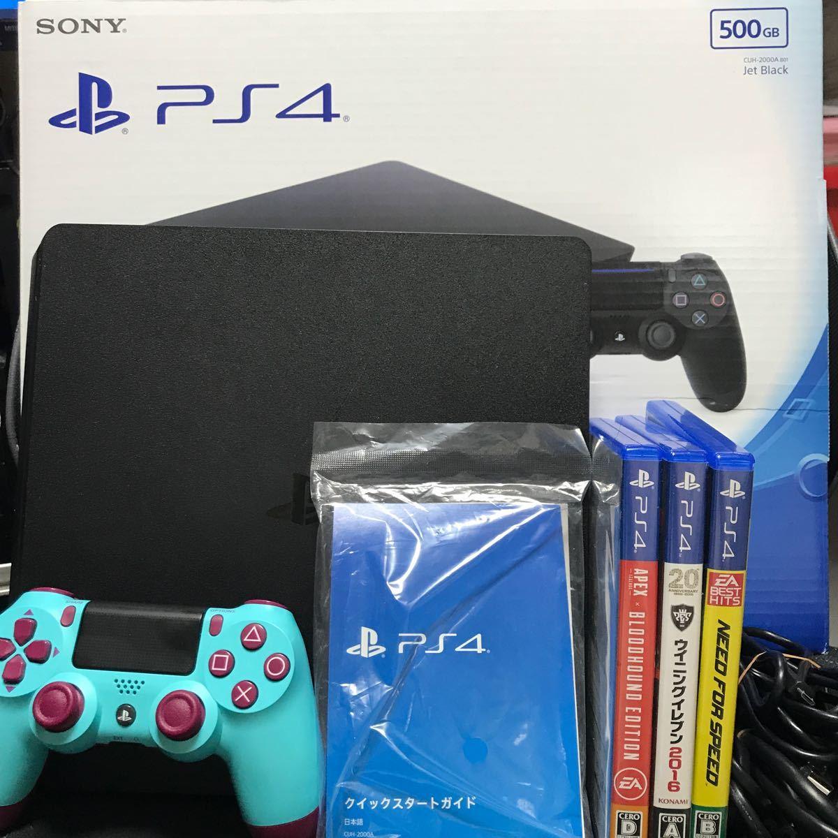 PS4本体 プレステ4 PS4 PlayStation4 本体