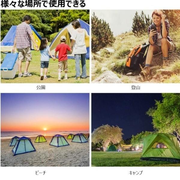 テント ワンタッチテント キャンプ アウトドア UVカット