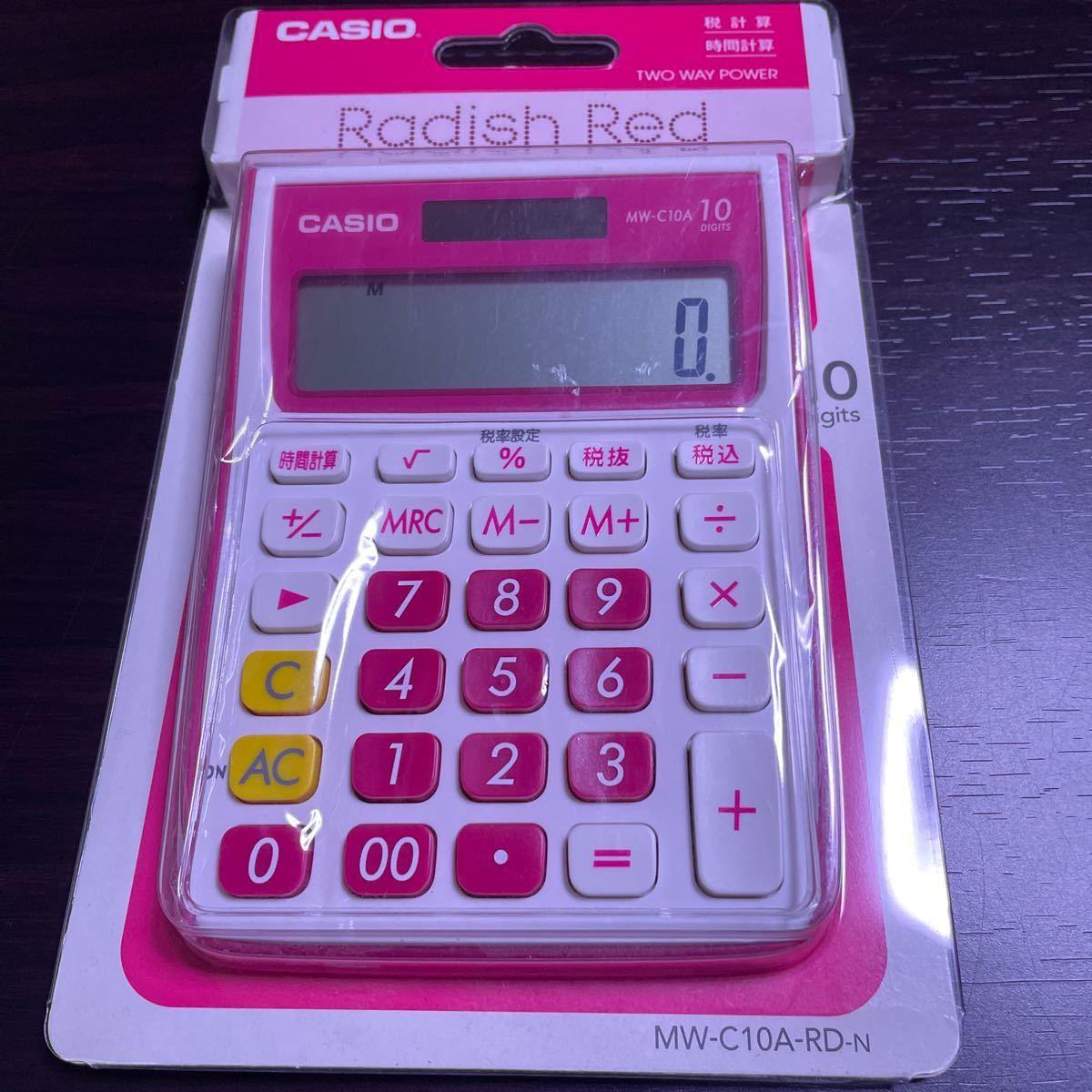 新品未開封 カシオ 電卓 CASIO カシオ計算機