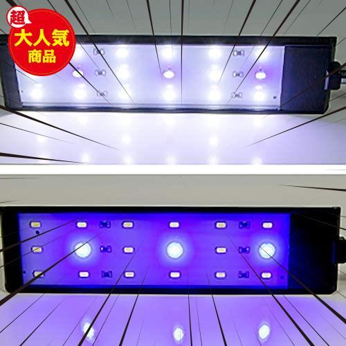 LED水槽用ライト アクアリウムライト 調節可能 ミニエコライト 水槽用 ライト LED白15枚+青3枚 9W 省エネ 長寿命 照明 熱帯魚 観賞魚_画像6