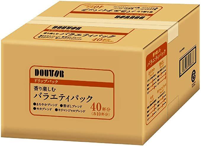 最安【即決・送料無料】ドトールコーヒー ドリップパック 香り楽しむバラエティアソート 40P_画像1