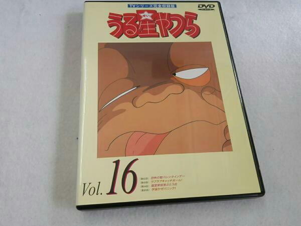 うる星やつらDVD vol.16 TVシリーズ完全収録版 グッズの画像