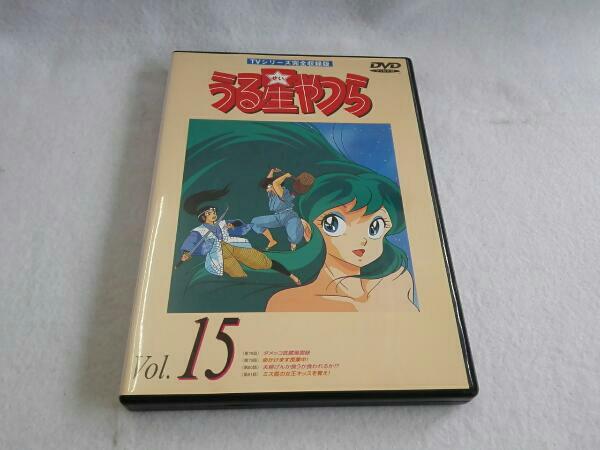 うる星やつらDVD vol.15 TVシリーズ完全収録版 グッズの画像