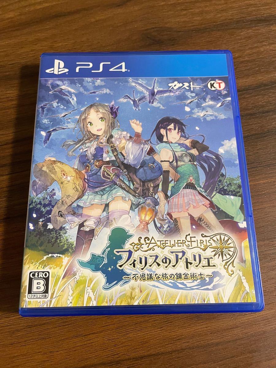 PS4 フィリスのアトリエ 〜不思議な旅の錬金術士〜