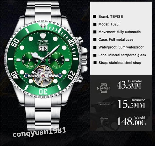 【人気】 メンズ高級腕時計 機械式自動巻 トゥールビヨン カレンダー 曜日表示 夜光 防水 紳士ウォッチ 仕事 6色選択 G/B_画像4