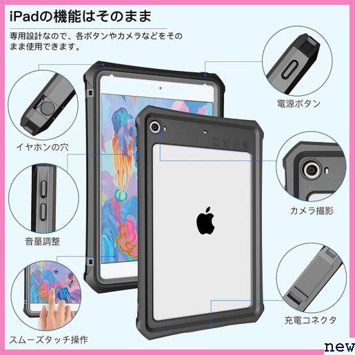 新品★zuqlk iPad/mini5/防水ケース/アイパッド/mini 付き ア/全面保護/スタンド機能/お風呂/プール 391_画像3