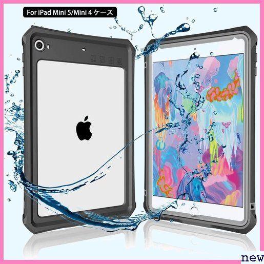 新品★zuqlk iPad/mini5/防水ケース/アイパッド/mini 付き ア/全面保護/スタンド機能/お風呂/プール 391_画像1