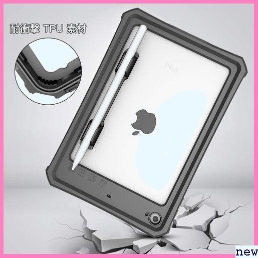 新品★zuqlk iPad/mini5/防水ケース/アイパッド/mini 付き ア/全面保護/スタンド機能/お風呂/プール 391_画像4