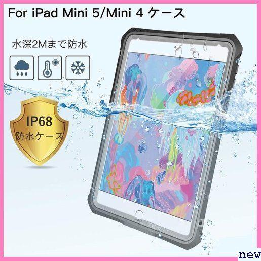 新品★zuqlk iPad/mini5/防水ケース/アイパッド/mini 付き ア/全面保護/スタンド機能/お風呂/プール 391_画像6