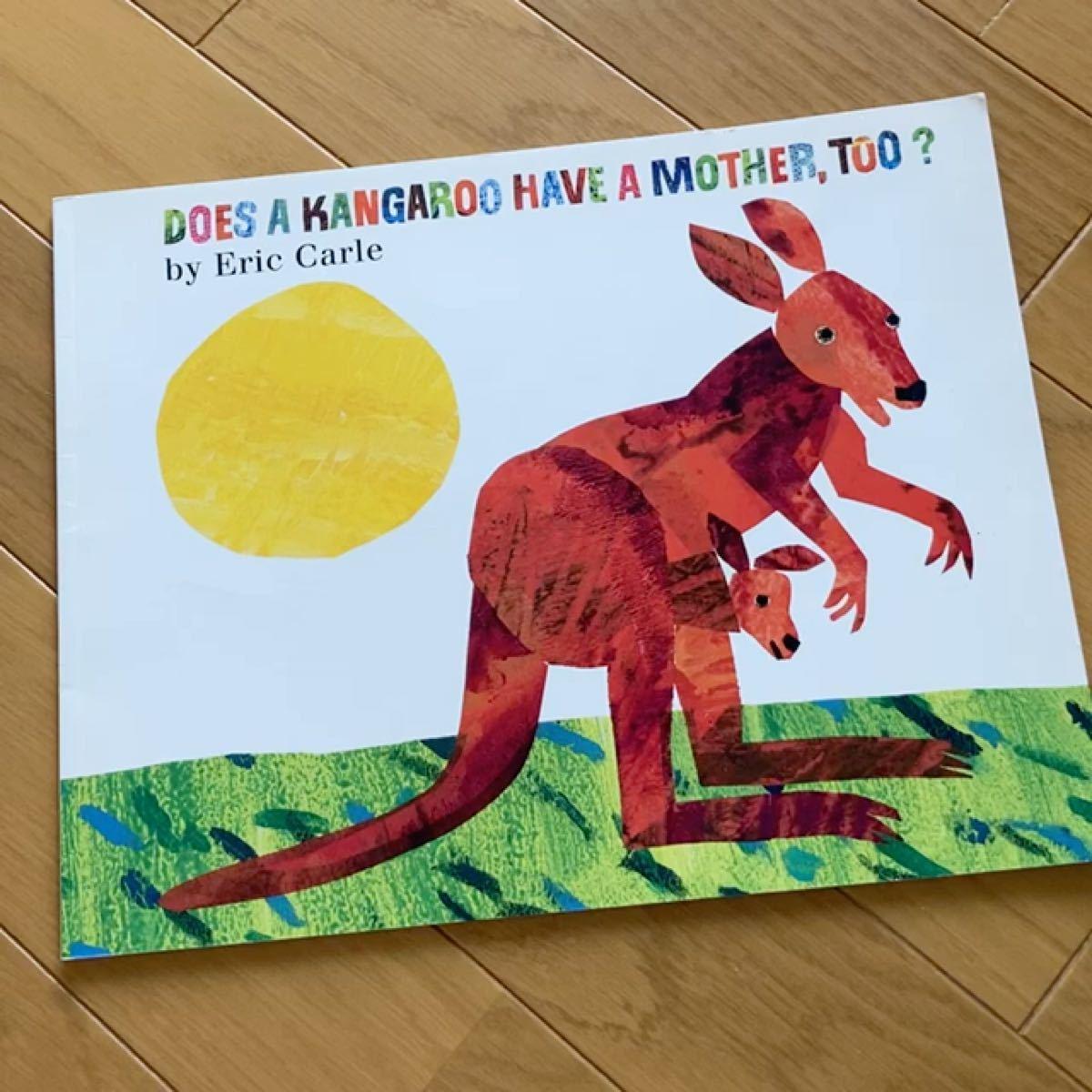 【英語絵本】Does a kangaroo have a mother, too? Eric Carle エリックカール