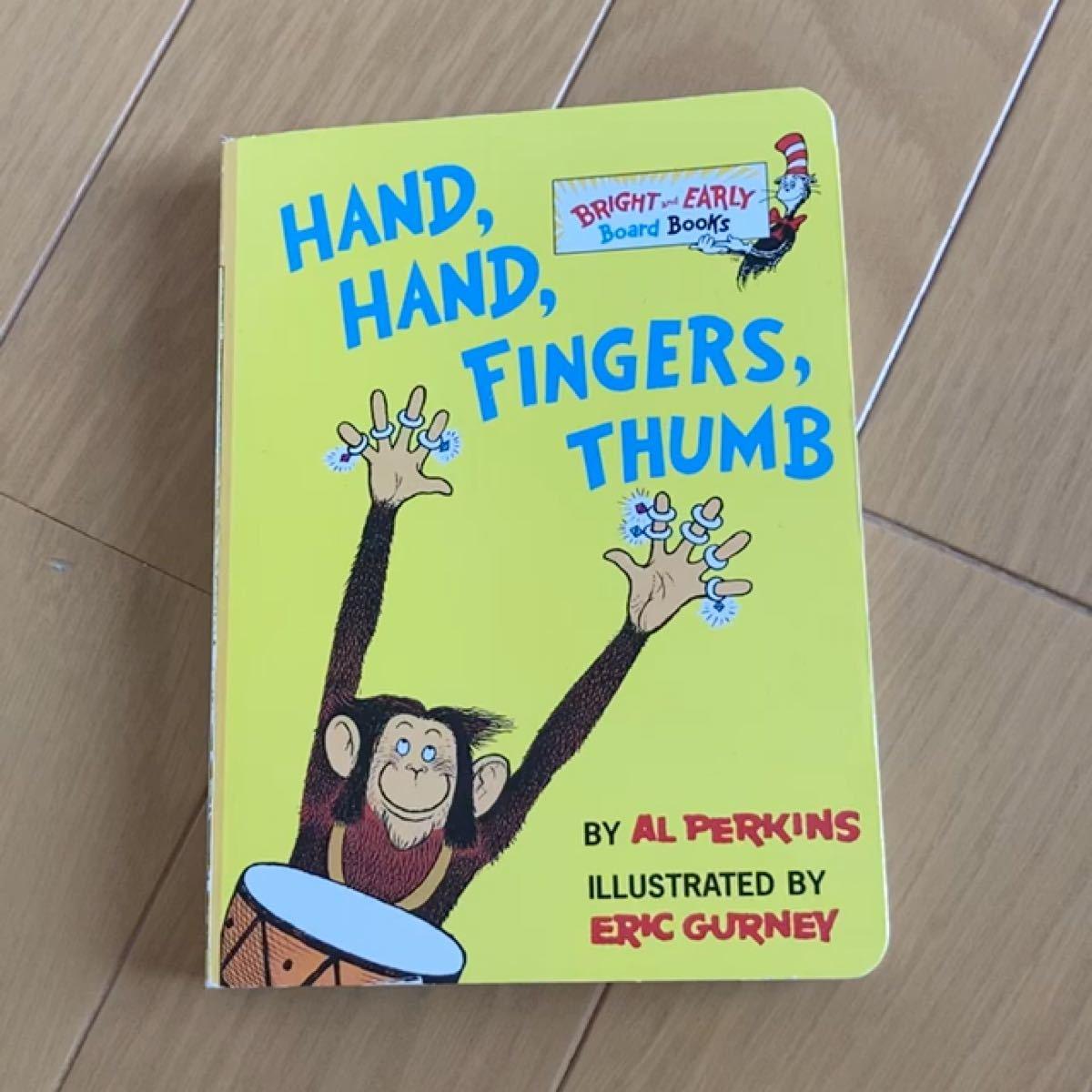 【英語絵本】Hand, Hand, Fingers, Thumb
