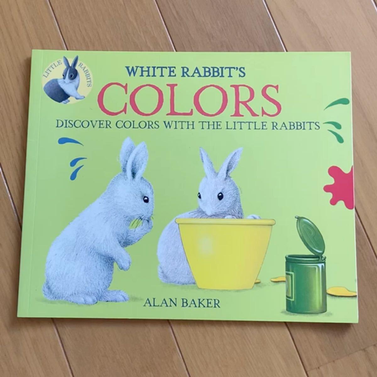【英語絵本】White Rabbit's Colors