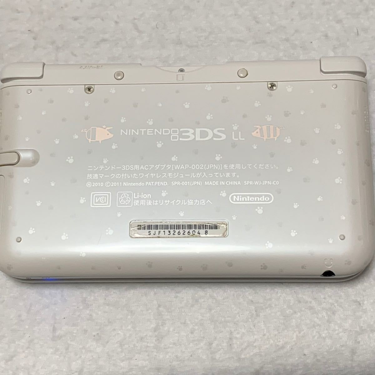 ニンテンドー 3DS LL モンハン アイルーホワイト 限定デザイン 本体 充電器 タッチペン SD セット 6048