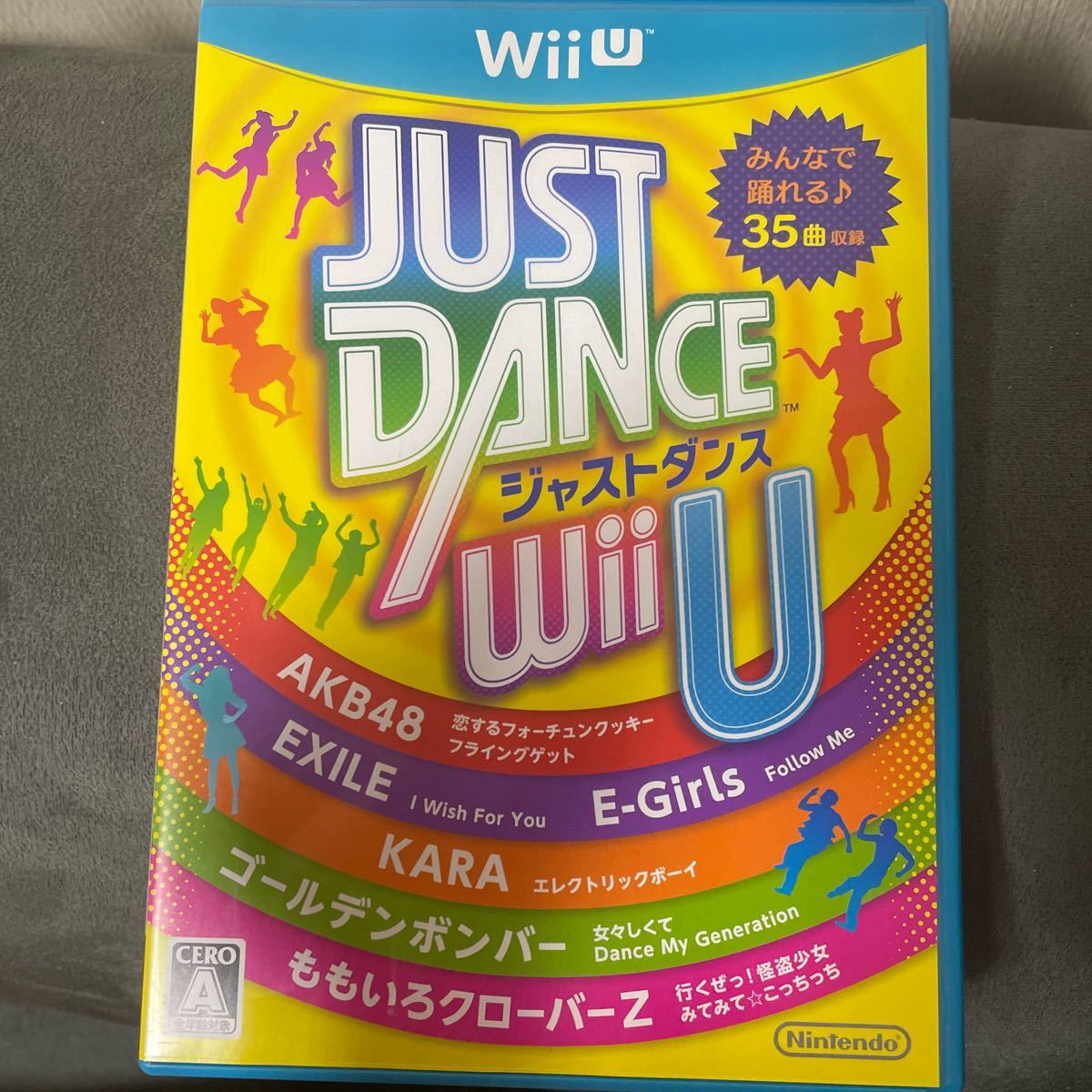 WiiU ジャストダンス JUST DANCE Wii U