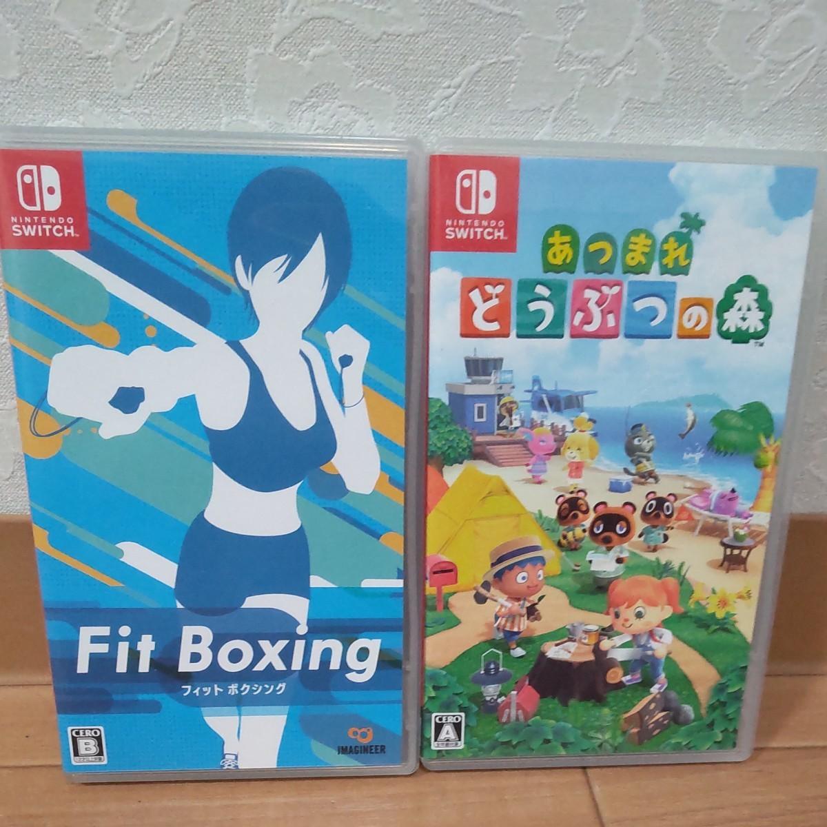 Nintendo Switch フィットボクシングとあつまれどうぶつの森 セット