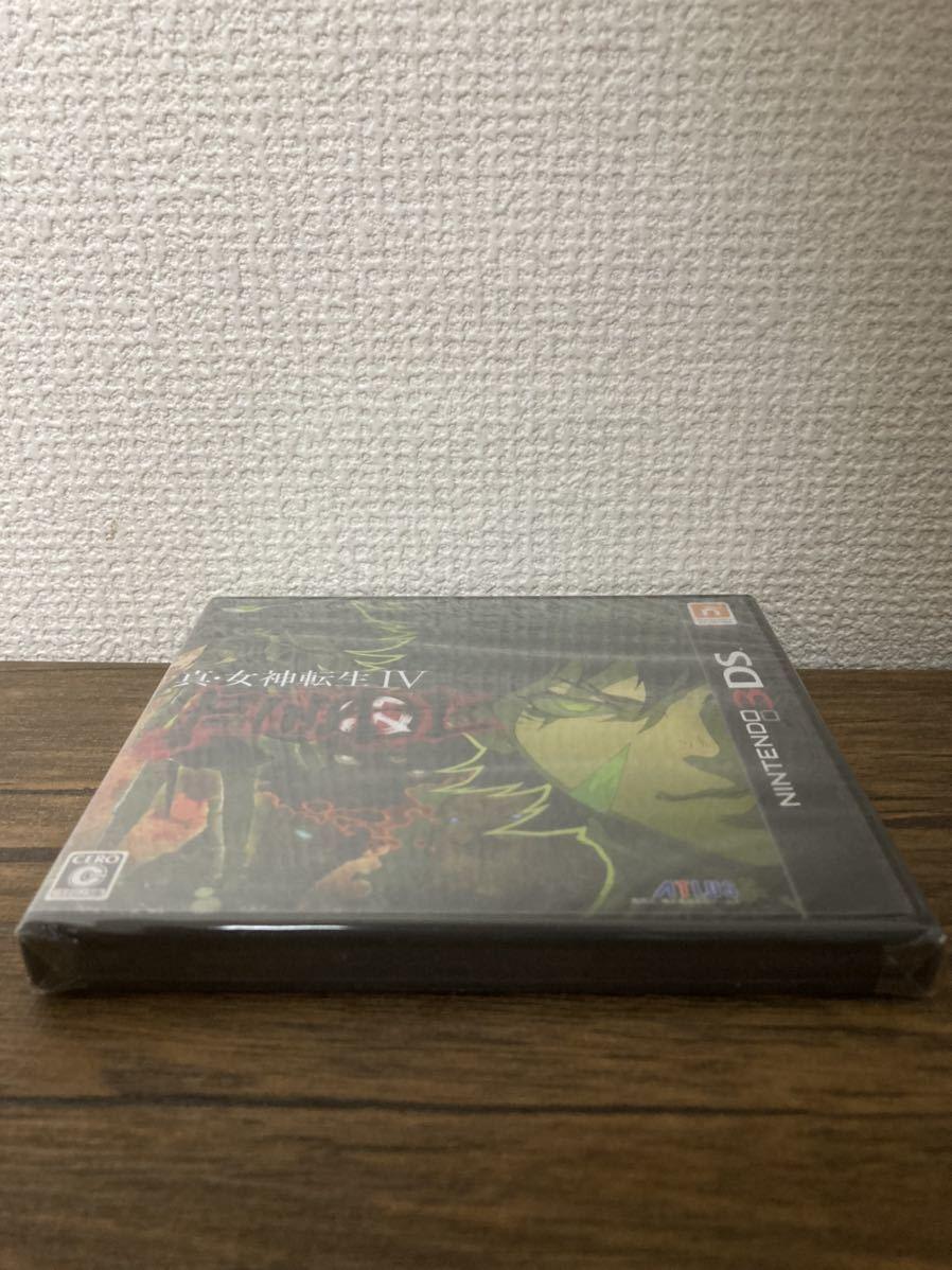 【新品未開封】真・女神転生 Final 3DS ファイナル 3DSソフト