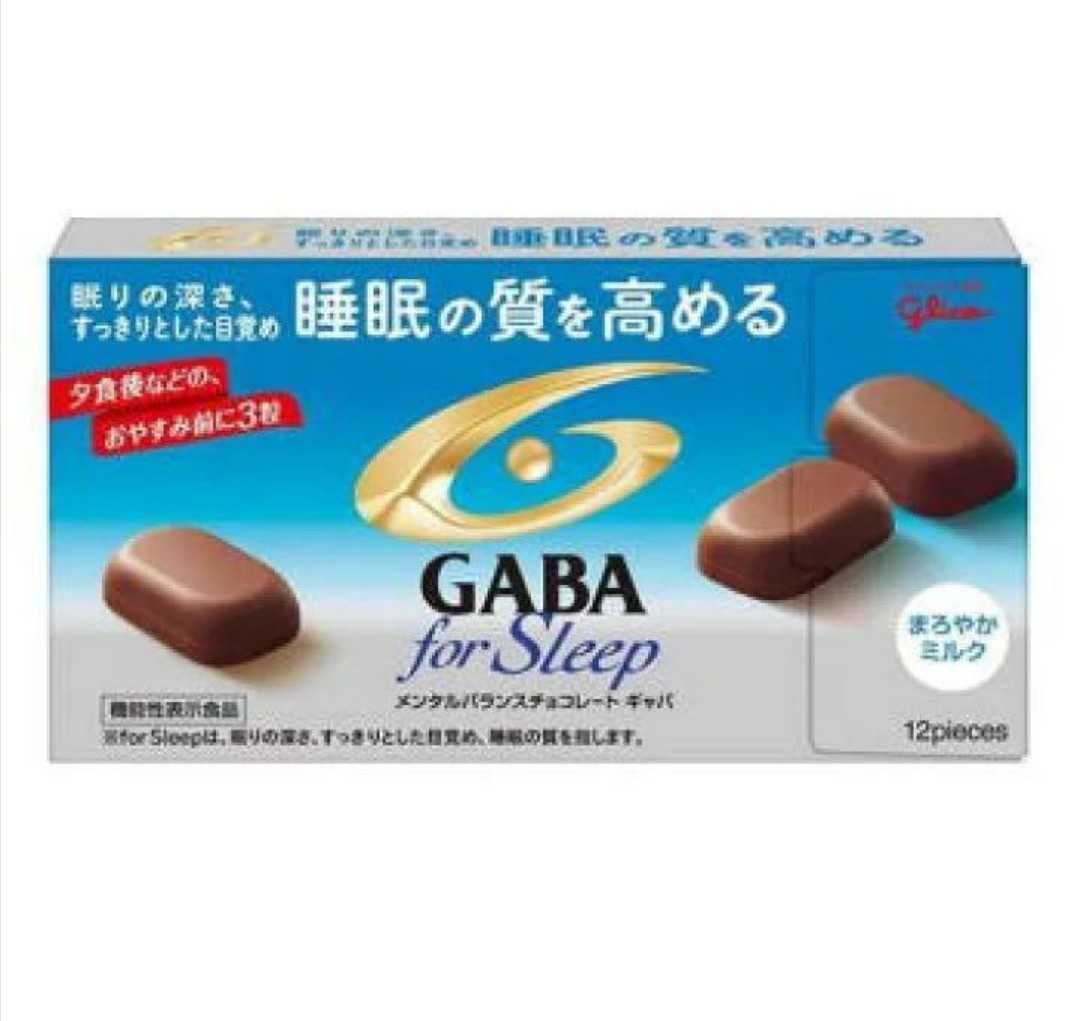 セブンイレブン GABAフォースリープ まろやかミルク 無料引換券 クーポン _画像1