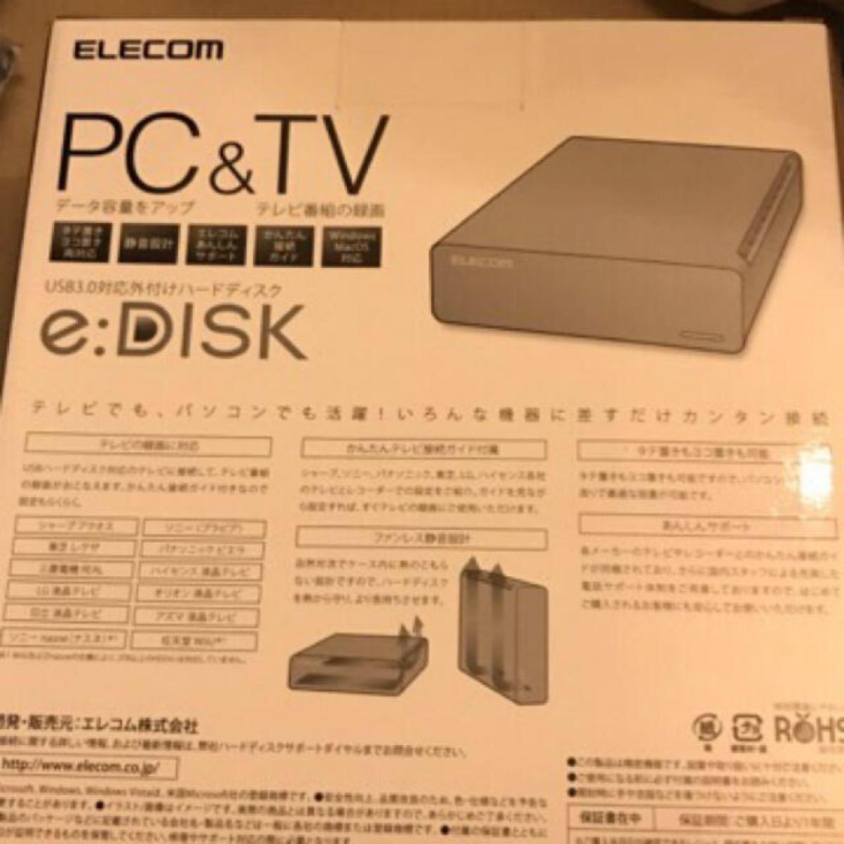 ★新品未使用★エレコム 4TB USB3.0 外付けハードディスクELD-XED040UBK ELECOM 外付けHDD