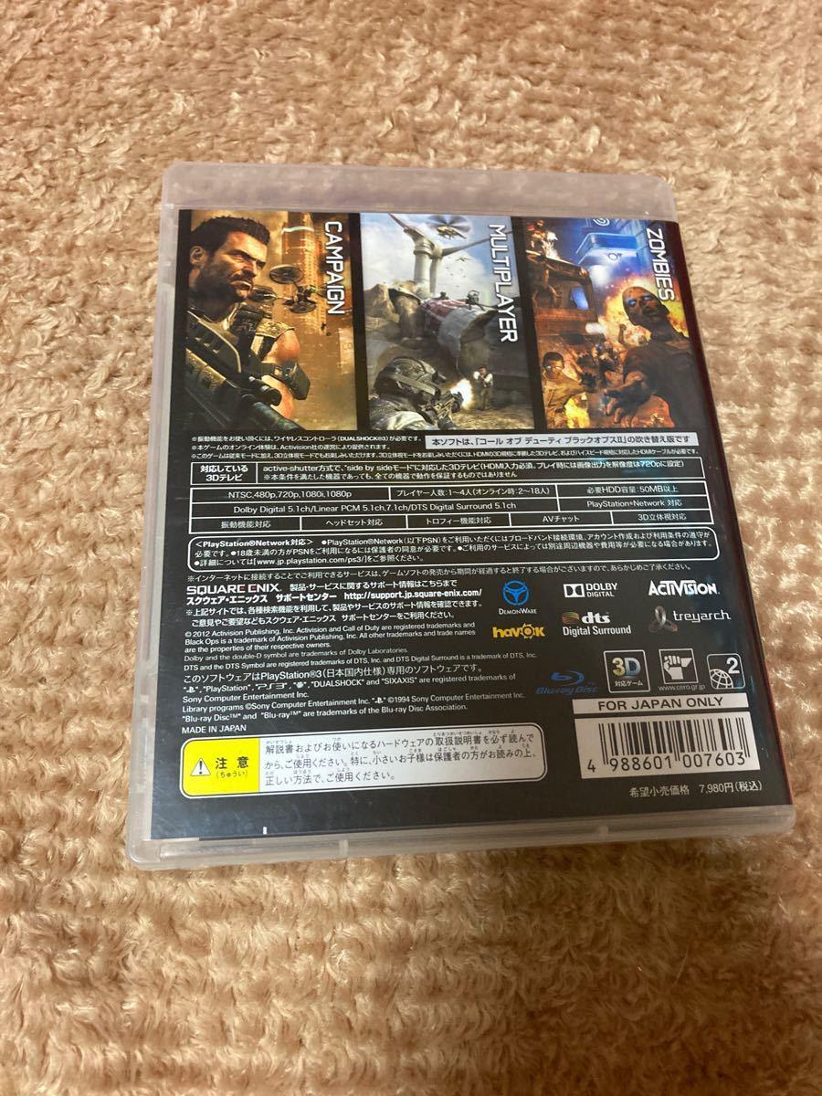コール オブ デューティ ブラックオプスII(吹き替え版) PS3