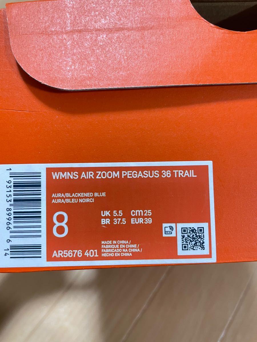 ナイキ エア ズーム ペガサス 36 トレイル 25cm WMNS AIR ZOOM PEGASUS 36 TRAIL