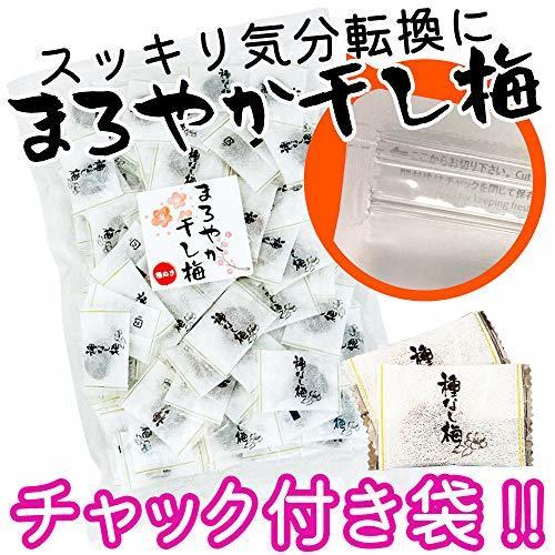 リフ工房 まろやか干し梅 種なし梅 個梱包 350g(約125個) チャック袋入り 業務用_画像5