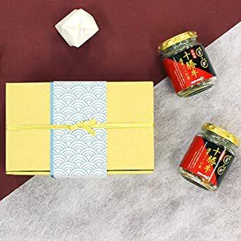 父の日 の プレゼント 御礼 御祝 ギフト ご飯のお供 北海道産 十勝 牛しぐれ 90g×2瓶 和柄青 北国からの贈_画像6