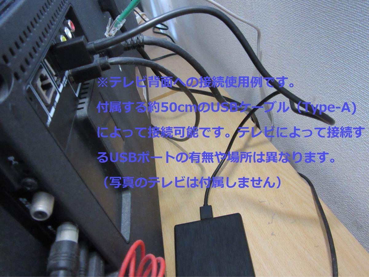 外付けハードディスク 大容量1TB/新品ケース/外付けHDD/USB3.0