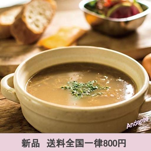【期間限定】コスモス食品 フリーズドライ 化学調味料無添加 あわたまオニオンスープ 20食入_画像2