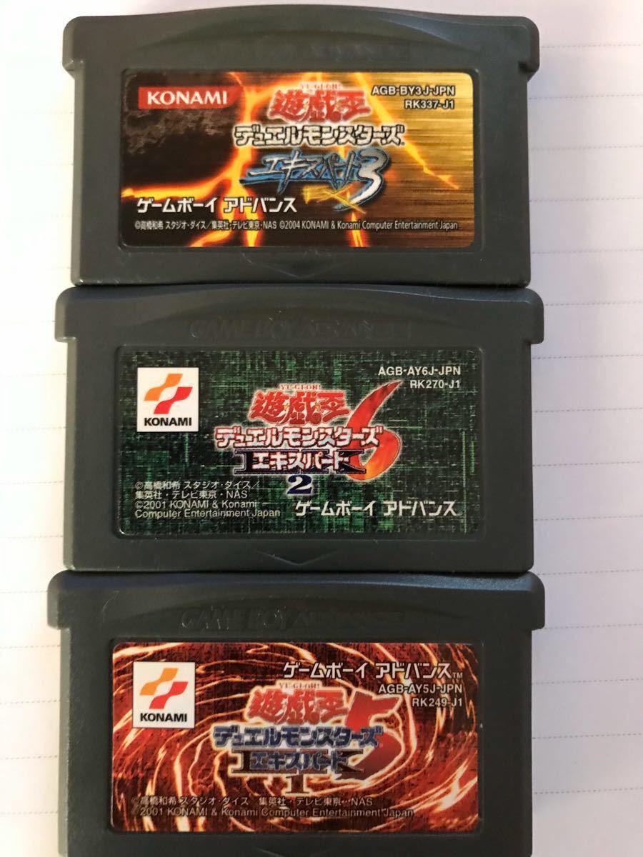 GBAソフト 遊戯王ソフト5セット