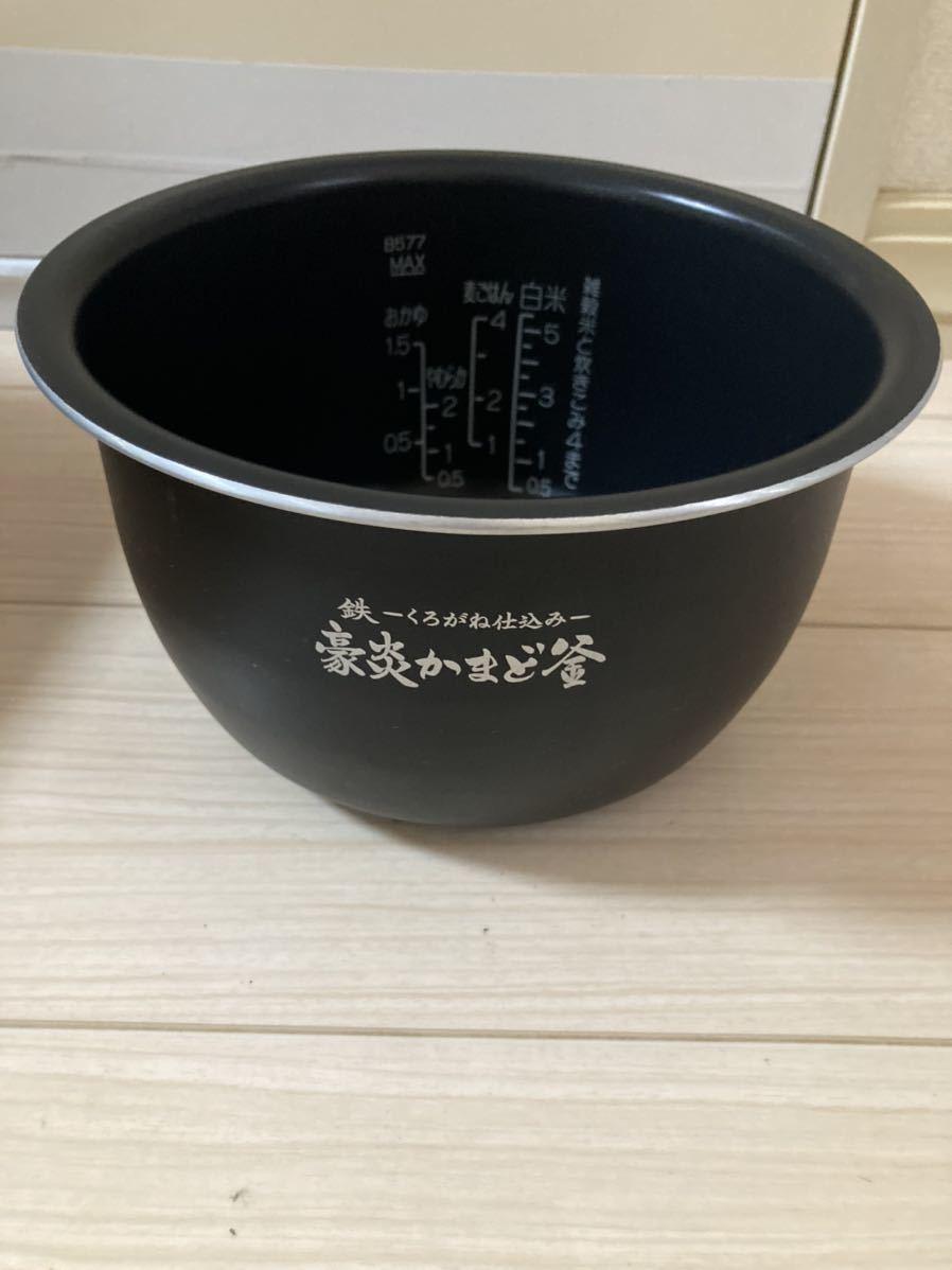週末セール象印 圧力IH炊飯ジャー(5.5合炊き) 濃墨 ZOJIRUSHI 炎舞炊き NW-PS10-BZ