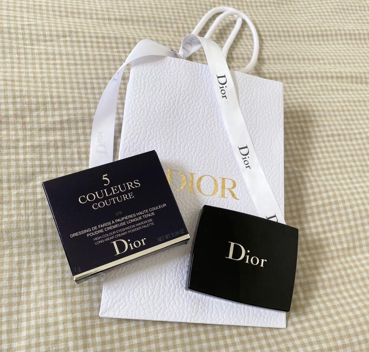 Christian Dior アイシャドウ サンク クルール クチュール (579 ジャングル)