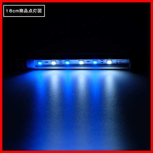 Varmhus 水槽用 LEDライト アクアリウムライト 18~48cm 青白&RGB 水槽照明 熱帯魚 観賞魚飼育 水草育成 長寿命 省エネ 水陸両用_画像3
