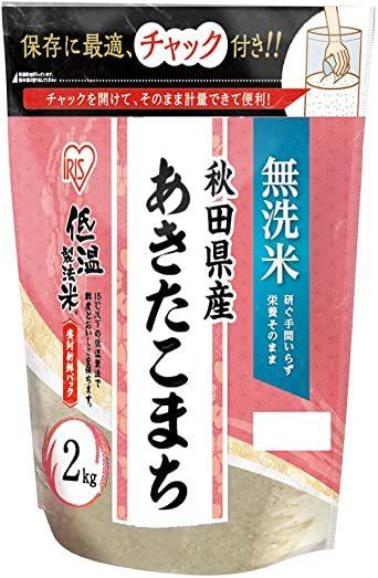 無洗米 (2kg) 【精米】低温製法米 白米 無洗米 秋田県産 あきたこまち チャック付き 2kg 令和元年産_画像1