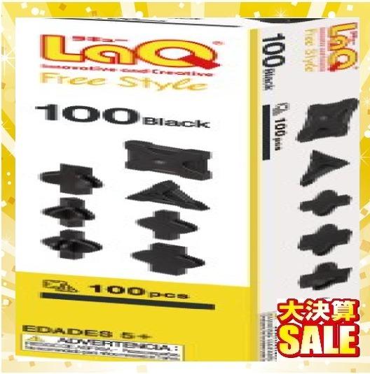 ブラック ラキュー (LaQ) フリースタイル(FreeStyle) 100ブラック_画像1