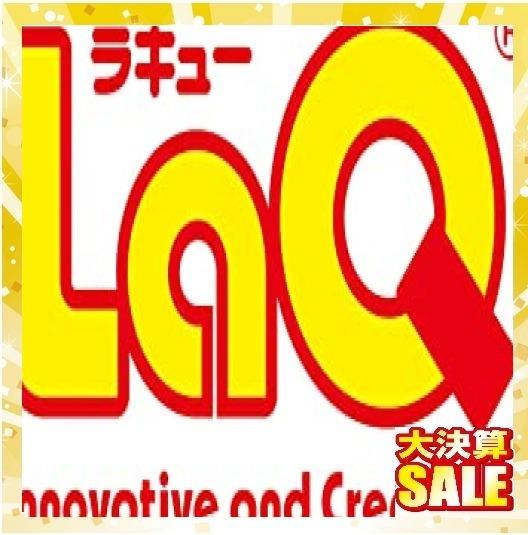 ブラック ラキュー (LaQ) フリースタイル(FreeStyle) 100ブラック_画像4
