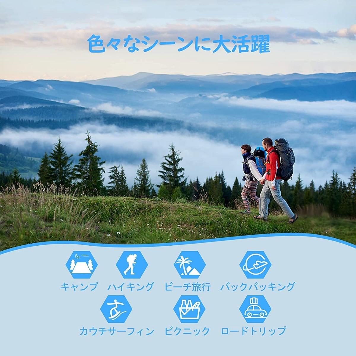 エアーマット キャンプマット 最新版 超軽量 アウトドアマット キャンピングマット 収納袋 テントマット