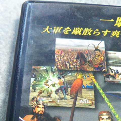 PS2/真・三國無双2 光栄 返金保証あり