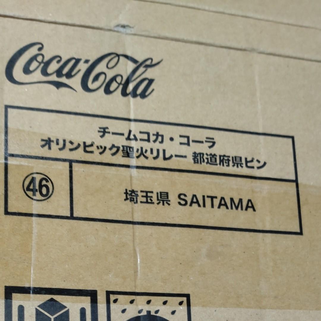 コカコーラ 東京オリンピック2020 ピンバッジ 埼玉県