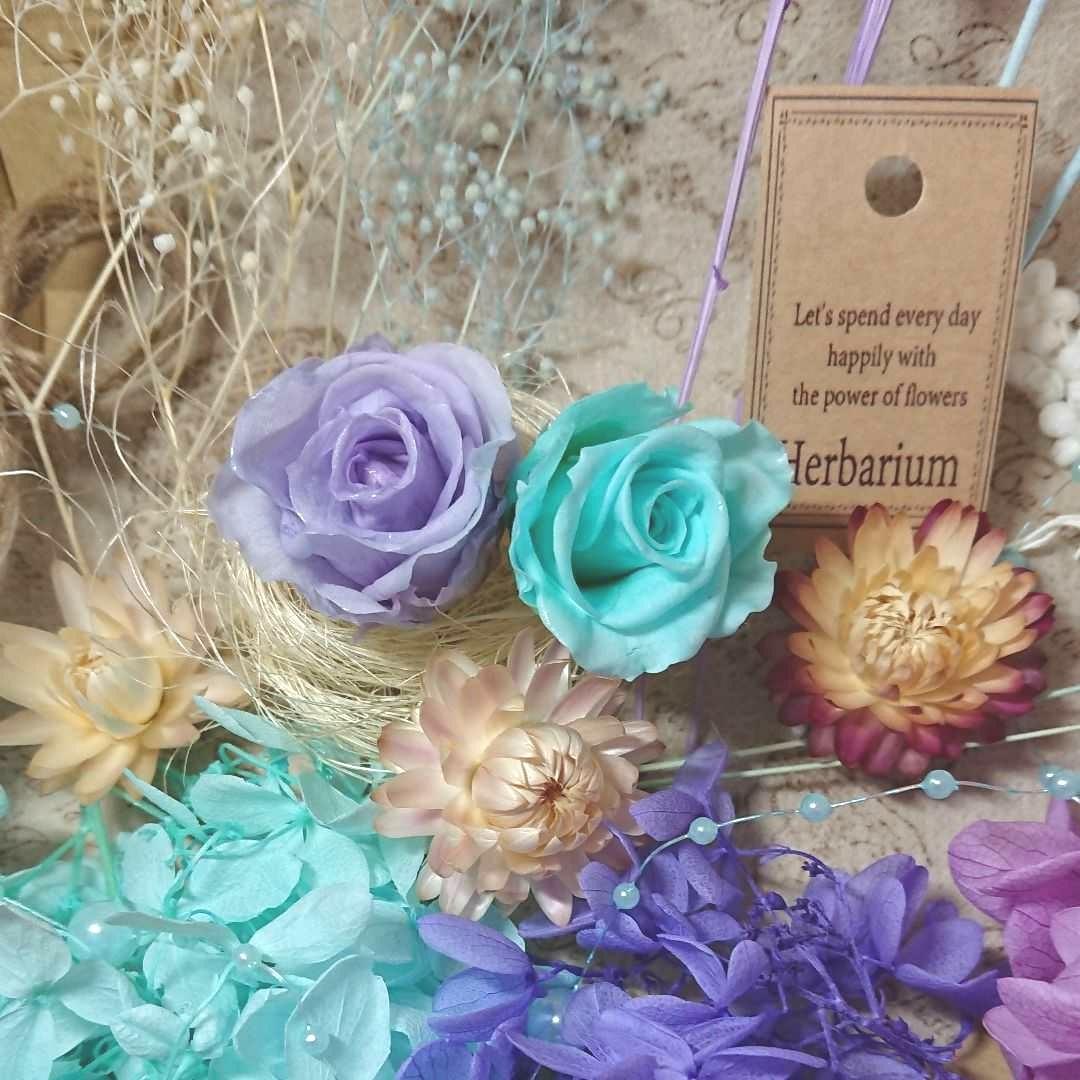 ハーバリウム花材 ラベンダーティファニーブルー プリザーブドフラワー