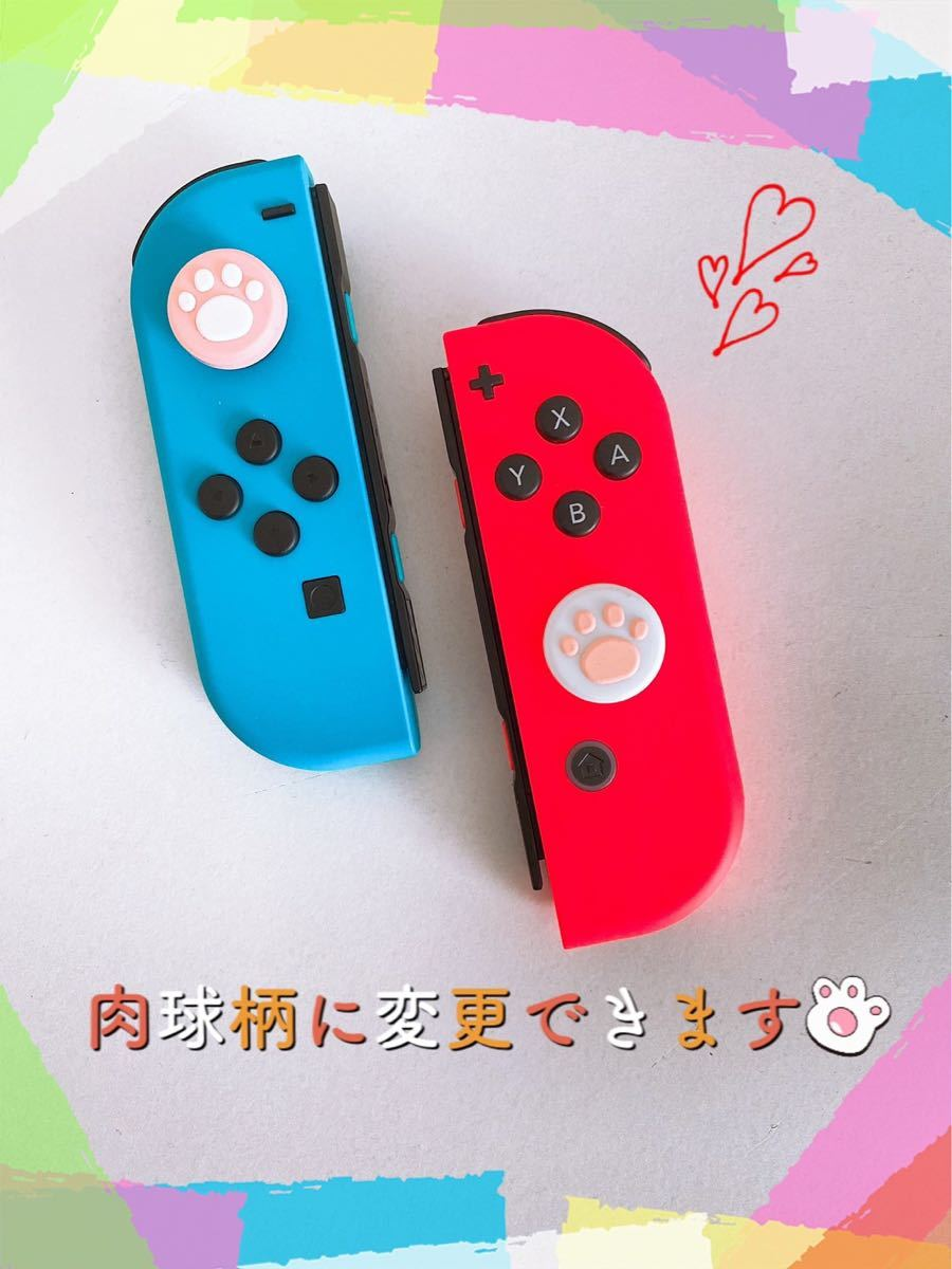 Nintendo Switch ニンテンドースイッチ 任天堂スイッチ スイッチケース Switch ハードケース ジョイコン
