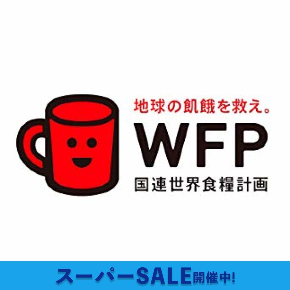 [Amazon限定ブランド] #like アサヒ おいしい水 天然水 ラベルレスボトル 2L×9本_画像9