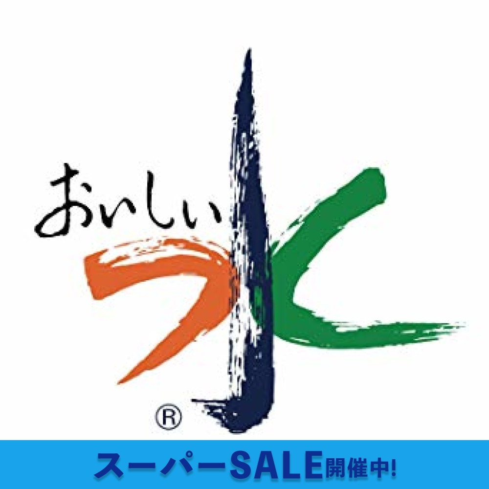 [Amazon限定ブランド] #like アサヒ おいしい水 天然水 ラベルレスボトル 2L×9本_画像7