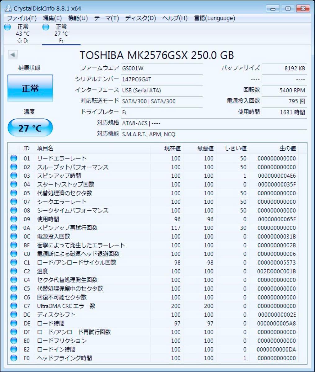 東芝 250GB HDD USB3.0 外付 ポータブル ハードディスク 2.5 ケース新品 検査済 電源不要 バスパワー