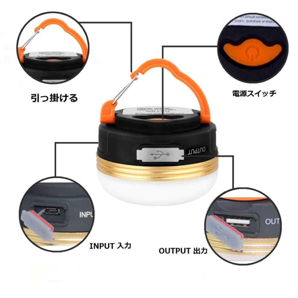 LEDランタン 暖色 USB充電式 超軽量 IP65 三つ点灯モード 防水 防災対策 登山 夜釣り キャンプ用