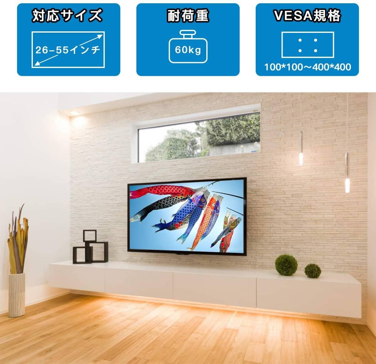 PERLESMITH テレビ壁掛け金具 26-55インチ対応 耐荷重60kg LCD LED 液晶テレビ用 ティルト±10度 VESA400x400mm (ブラック)_画像6
