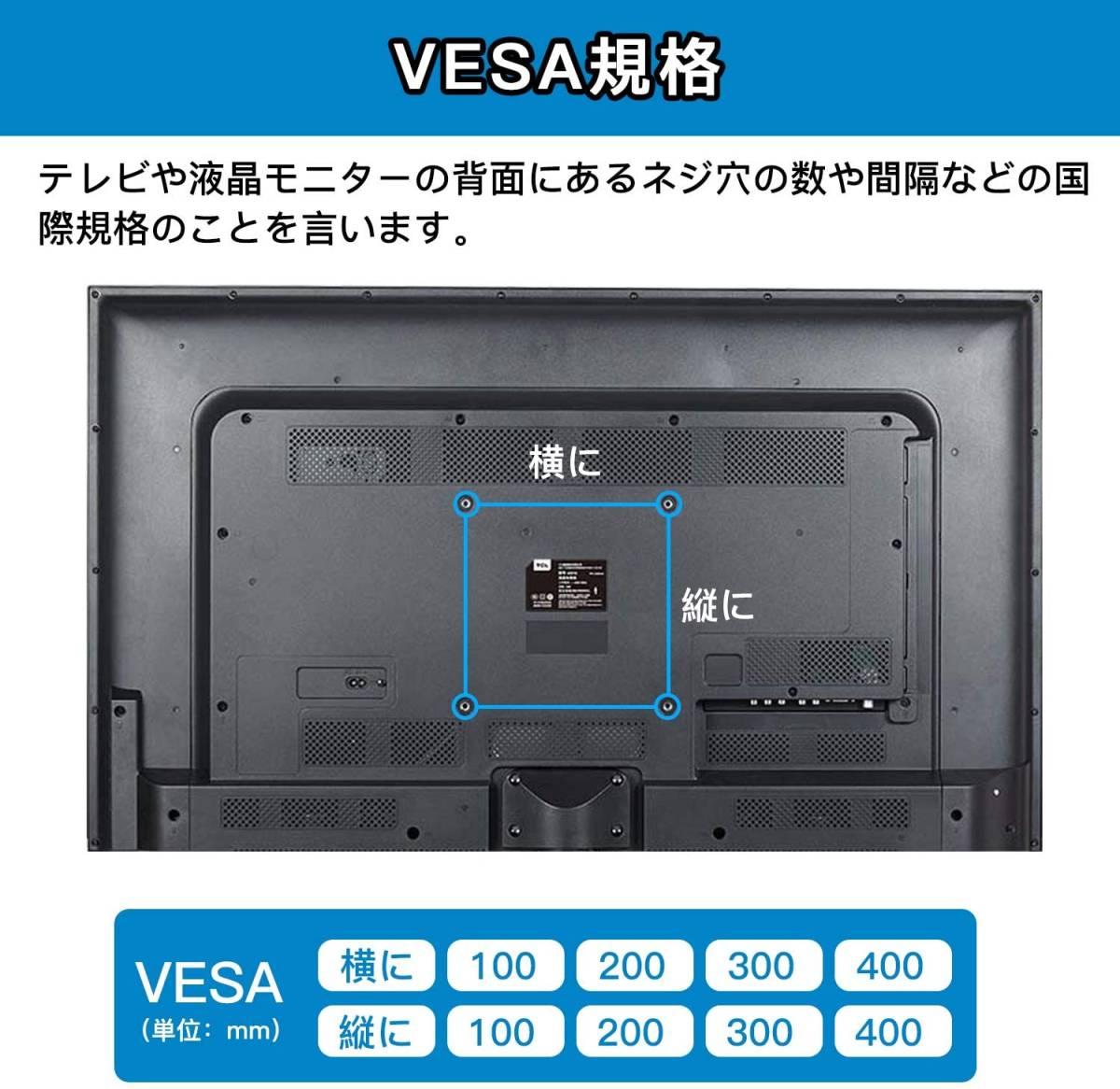 PERLESMITH テレビ壁掛け金具 26-55インチ対応 耐荷重60kg LCD LED 液晶テレビ用 ティルト±10度 VESA400x400mm (ブラック)_画像4