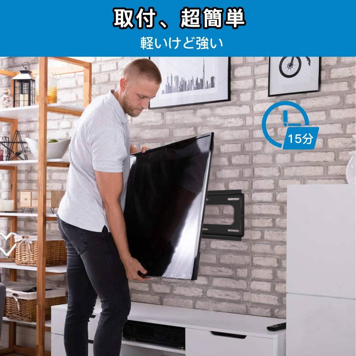 PERLESMITH テレビ壁掛け金具 26-55インチ対応 耐荷重60kg LCD LED 液晶テレビ用 ティルト±10度 VESA400x400mm (ブラック)_画像5