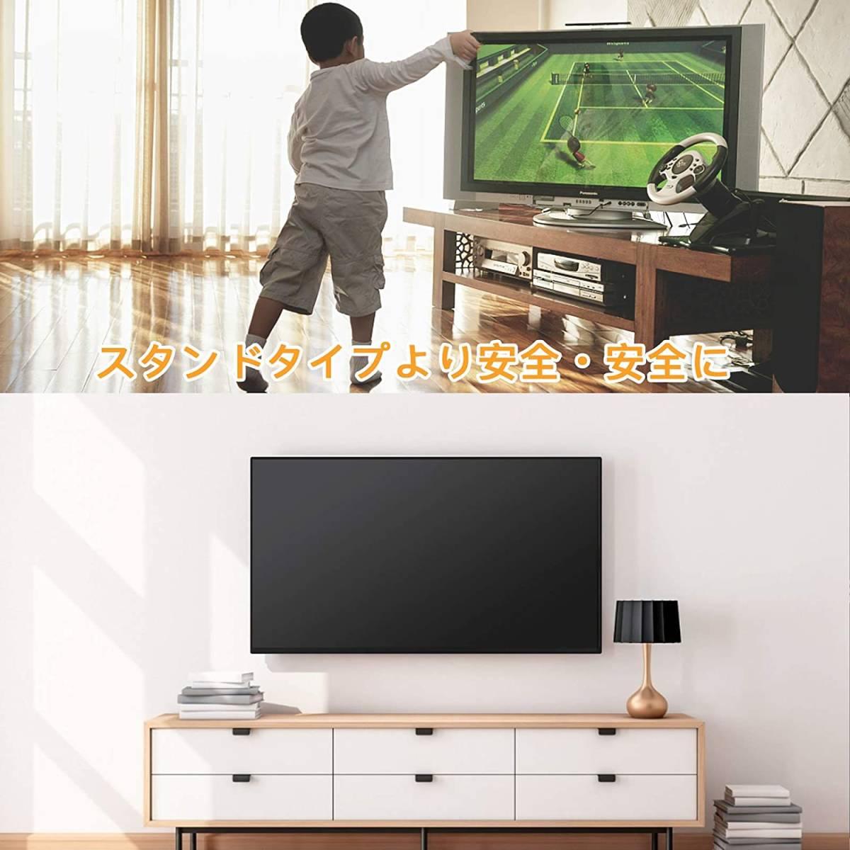 テレビ壁掛け金具 13~42インチ モニターLCD LED液晶テレビ対応 ティルト調節式 VESA対応 最大100x100mm 耐荷重15kg ネジ類付き (アーム型)_画像2