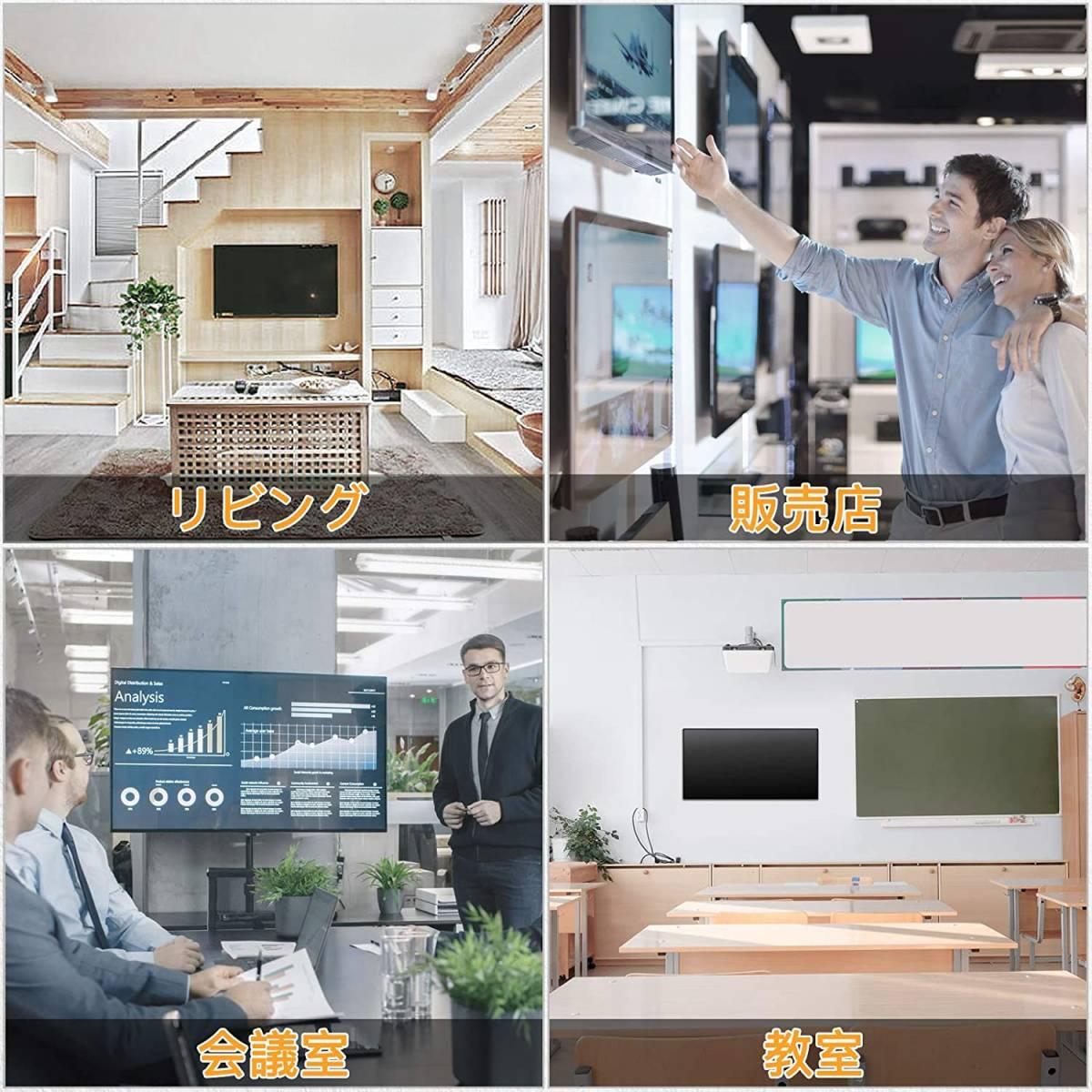 テレビ壁掛け金具 13~42インチ モニターLCD LED液晶テレビ対応 ティルト調節式 VESA対応 最大100x100mm 耐荷重15kg ネジ類付き (アーム型)_画像5